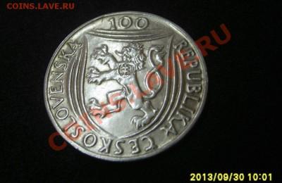 ЧЕХОСЛОВАКИЯ,100 КРОН 1951г(GOTTWALD 30 лет К.П.)!до 01.10 - S6000777.JPG