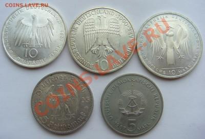 Помощь в оценке немецких монет - CIMG2828.JPG