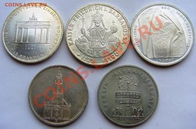 Помощь в оценке немецких монет - CIMG2823.JPG
