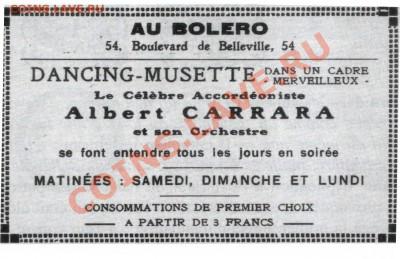 Реклама 1935 года. - Bolero_foto