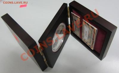 2 $ Фиджи, двойная монета, Ag 999, 2Oz, серт-т,коробка предп - IMG_0005.JPG