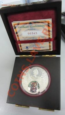 2 $ Фиджи, двойная монета, Ag 999, 2Oz, серт-т,коробка предп - IMG_0006.JPG