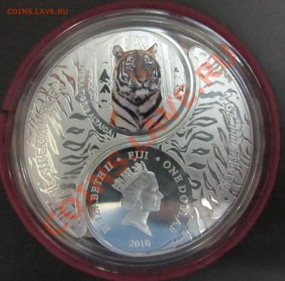 2 $ Фиджи, двойная монета, Ag 999, 2Oz, серт-т,коробка предп - IMG_0004.JPG