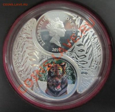 2 $ Фиджи, двойная монета, Ag 999, 2Oz, серт-т,коробка предп - IMG_0003.JPG