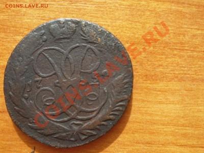 подскажите по монетке - 20130930_112352