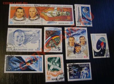 Серия марок - Космос - в пакете - набор СССР - 3