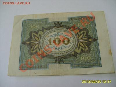 ГЕРМАНИЯ,100 МАРОК 1920г!до 01.10.2013 - S6000811.JPG