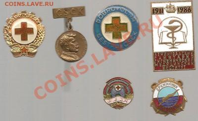 Медицина тяж. мет. до 21.00 по Москве 3.10.2013 - фото 002