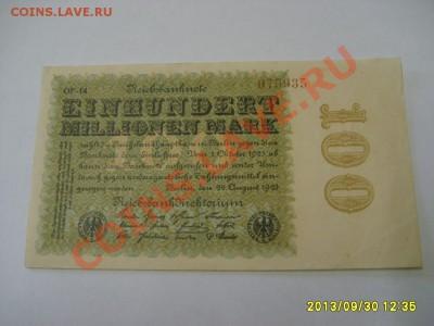 ГЕРМАНИЯ,100.000.000 МАРОК 1923(Берлин)!до 01.10.2013 - S6000800.JPG