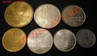 Словения 1993 серия монет - 7 шт - 3