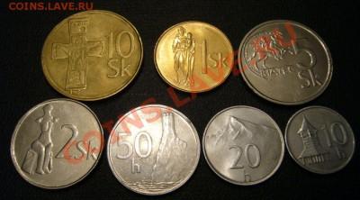Словения 1993 серия монет - 7 шт - 33