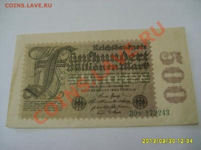ГЕРМАНИЯ,500.000.000 МАРОК 1923(Берлин)!до 01.10.2013 - S6000798.JPG