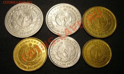 Узбекистан 1994 серия монет - 6 шт - 44