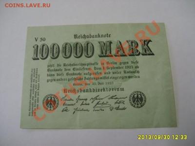ГЕРМАНИЯ,100.000 МАРОК 1923(Берлин)!до 01.10.2013 - S6000794.JPG