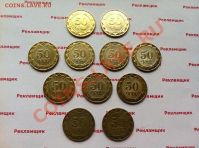Армения Юбилейка 11 монет с рубля до 22.00 5.10.2013 - IMG_9858.JPG