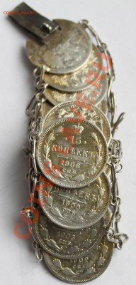Браслет из 15-ти копеечных монет НII до 22-00 мск 05.10.2013 - 7.JPG