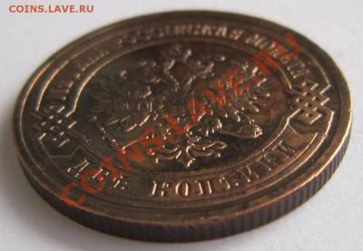 2 копейки 1904 г. хор. сохр. -------3,10,13 в 22,00 Моск. - самовары 25,09 049