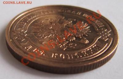 2 копейки 1911 г. отл. сохр. -----3,10,13 в 22,00 Моск. - самовары 25,09 057