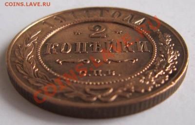 2 копейки 1911 г. отл. сохр. -----3,10,13 в 22,00 Моск. - самовары 25,09 055