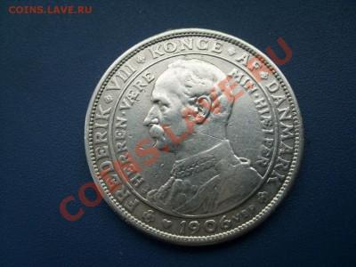 ДАНИЯ 2 Кроны 1906 Двойной портрет до 03.10.13  22-00 - SL271145.JPG