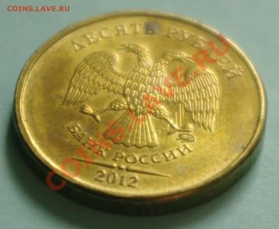 Браки монет - 1SHM1337.JPG