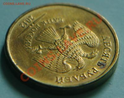 Браки монет - 1SHM1347.JPG