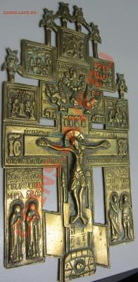 Крест Распятие Христово с предстоящими и избранными иконами - IMG_0009.JPG