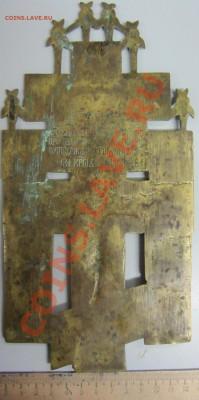 Крест Распятие Христово с предстоящими и избранными иконами - IMG_0008.JPG