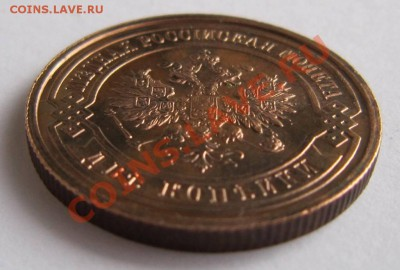 2 копейки 1915 г. отл. сохр.---------3,10,13 в 22,00 Моск. - самовары 25,09 073