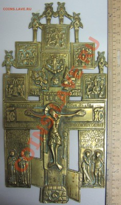 Крест Распятие Христово с предстоящими и избранными иконами - IMG_0007.JPG