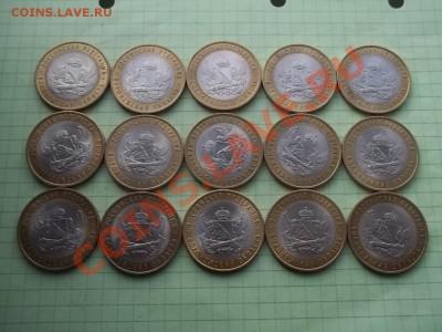 10 рублей 2011 воронежская 15 монет - 000_0008.JPG