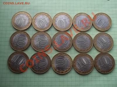 10 рублей 2011 воронежская 15 монет - 000_0009.JPG