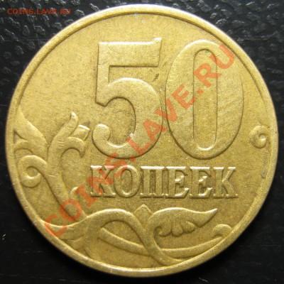 2013 в 21.00 по МСК - 002