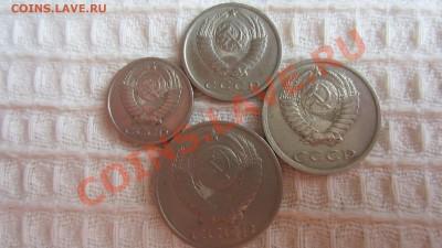 10,15,20,50 копеек 1981 г. До 4.10.13 в 21.00 мск с рубля! - IMG_4992