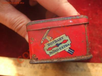 бритва трофейная(гансы) в родной коробке-до 3окт21-00мск - бритва-5.JPG