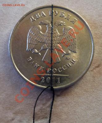 2 рубля 2011 ММД поворот 150 град до 04.10.13 18:00 по Москв - 00000