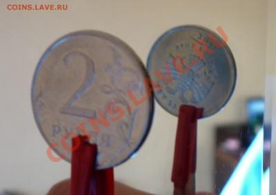 2 рубля 2011 ММД поворот 150 град до 04.10.13 18:00 по Москв - 111111