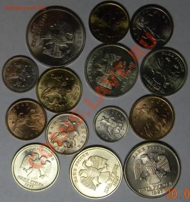 Подборка монет 1997 ммд и спмд Оценка - DSCN4815.JPG