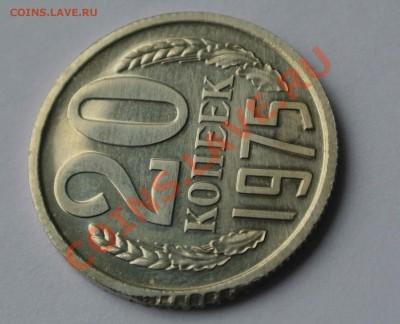 монеты СССР 5, 10, 15 и 20 копеек после 61 года - 2