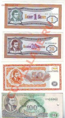Билеты МММ(5штук)-1,50,100,1000,10000билетов-по фиксу - Image0017.JPG