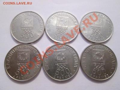 6 юб.монет по 500 драхм.Греция.Олимпиада до 2.10 до 22.00 - IMG_1273б