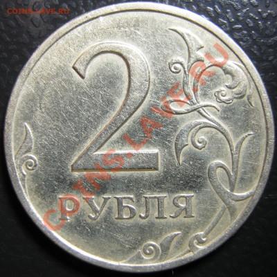 2013 в 21.00 - 01004