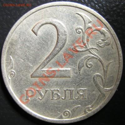 2013 в 21.00 - 01001