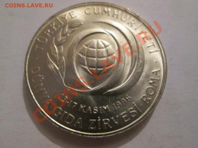 Турция 50.000 лир 1996 г. UNC до 3.10.13 до 22.00 - IMG_0916б