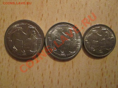 Западная Сахара набор из трех монет UNC до 3.10.13 22.00 - IMG_0682а1