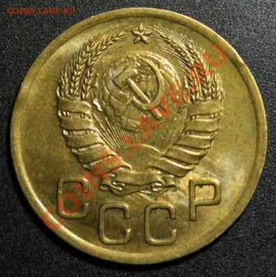 3 копейки 1940 г штемпельный блеск 06.10.13г 22:00 - IMG_9533