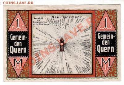 Германия, QUERN, комплект 3×25₰+2×50₰+1 M, до 4.10 @ 22:00 - banknote_0920