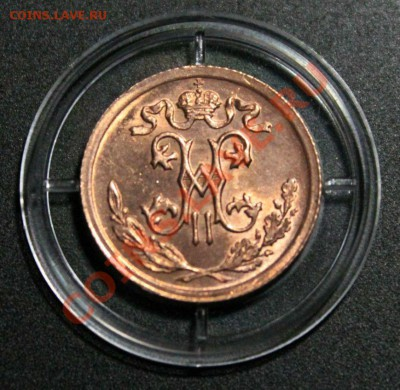 2 копейки 1912 г UNC 06.10.13г 22:00 - IMG_9542