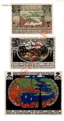 Германия, SCHLESWIG, 25₰+50₰+2M (1918), до 4.10 @ 22:00 - banknote_0923