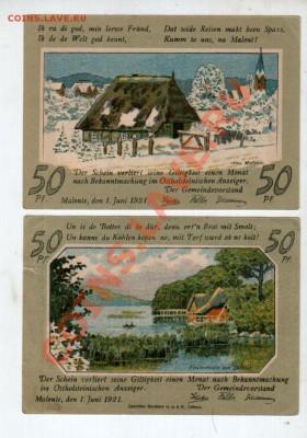Германия, MALENTE-GREMSMÜHLEN, 2×50₰ (1921), до 4.10 @ 22:00 - banknote_0935